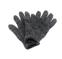 Перчатки ПШ Зимние двойные