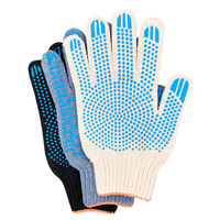 Перчатки ХБ 7 нитка 7,5 класс с ПВХ протектор