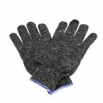 Перчатки Зимние ПШ